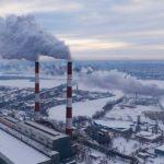 Aerosol, Greenhouse Gases, Air Pollution,
